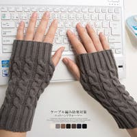 karei(カレイ)の小物/手袋