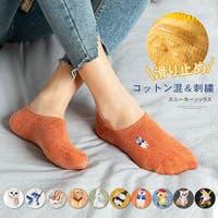 karei(カレイ)のインナー・下着/靴下・ソックス