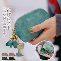 karei(カレイ)の財布/コインケース・小銭入れ