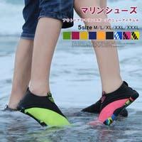 karei(カレイ)のシューズ・靴/レインブーツ・レインシューズ