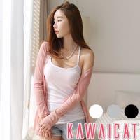 KawaiCat(カワイキャット)のトップス/チューブトップ・ベアトップ