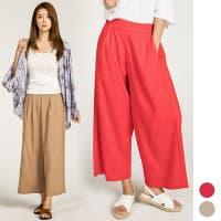 KawaiCat(カワイキャット)のパンツ・ズボン/パンツ・ズボン全般
