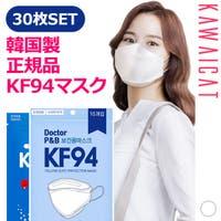 KawaiCat | KW000016142