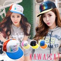 KawaiCat(カワイキャット)の帽子/帽子全般
