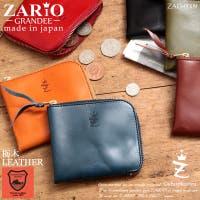 KAZZU(カッズ)の財布/コインケース・小銭入れ
