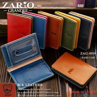 KAZZU(カッズ)の小物/パスケース・定期入れ・カードケース