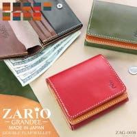KAZZU(カッズ)の財布/二つ折り財布