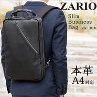 KAZZU(カッズ)のバッグ・鞄/リュック・バックパック