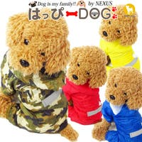 犬のカッパ 犬 服 犬服 犬の服 レインコート カッパ 雨具 つなぎ ドッグウェア