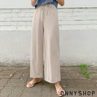 ONNY SHOP(オンニショップ)のパンツ・ズボン/ワイドパンツ