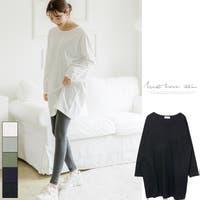 ETTE(エッテ)のマタニティ/授乳ケープ・授乳服