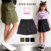 子ども服 SHUSHU(コドモフク シュシュ)のパンツ・ズボン/ショートパンツ