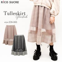 子ども服 SHUSHU(コドモフク シュシュ)のスカート/ロングスカート・マキシスカート