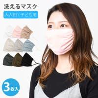 子ども服 SHUSHU(コドモフク シュシュ)のボディケア・ヘアケア・香水/マスク