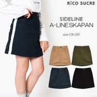 子ども服 SHUSHU(コドモフク シュシュ)のスカート/ひざ丈スカート