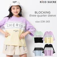 子ども服 SHUSHU(コドモフク シュシュ)のトップス/Tシャツ