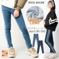 子ども服 SHUSHU | SHUK0001128