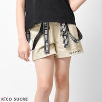 子ども服 SHUSHU(コドモフク シュシュ)のパンツ・ズボン/パンツ・ズボン全般