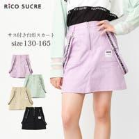 子ども服 SHUSHU(コドモフク シュシュ)のスカート/ミニスカート