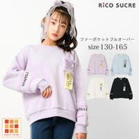 子ども服 SHUSHU | SHUK0001131