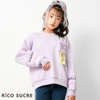 子ども服 SHUSHU(コドモフク シュシュ)のトップス/トレーナー