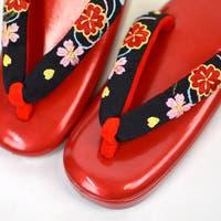 kimonocafe(キモノカフェ)の浴衣・着物/下駄