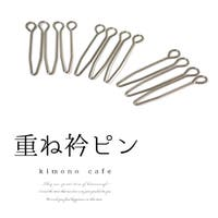 kimonocafe | KICW0002297