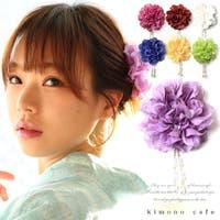kimonocafe(キモノカフェ)の浴衣・着物/浴衣小物