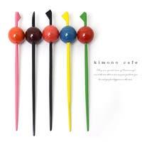 kimonocafe | KICW0001793