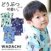 kimonocafe(キモノカフェ)の浴衣・着物/甚平