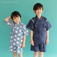 kimonocafe(キモノカフェ)の浴衣・着物/その他浴衣・着物