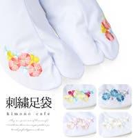 kimonocafe | KICW0002855