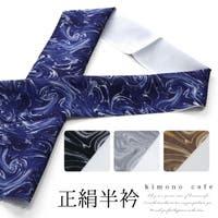 kimonocafe | KICW0002919