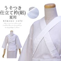 kimonocafe | KICW0003361