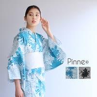 kimonocafe | KICW0002983