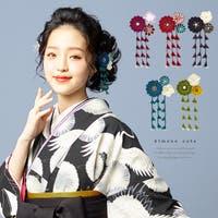 kimonocafe | KICW0003430