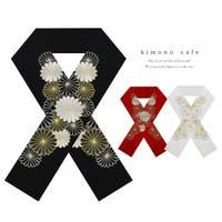 kimonocafe | KICW0003379