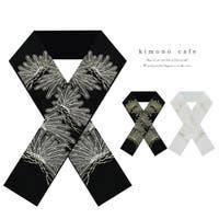 kimonocafe | KICW0003380