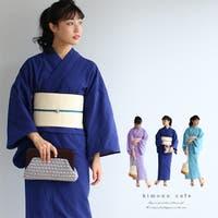 kimonocafe | KICW0003392
