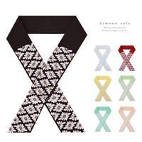 kimonocafe | KICW0003415