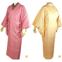 kimonocafe(キモノカフェ)の浴衣・着物/着物