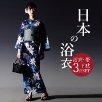 kimononishiki | KMNW0000110