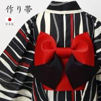 kimononishiki(キモノニシキ)の浴衣・着物/浴衣・着物の帯
