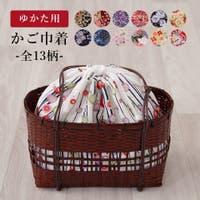 kimononishiki(キモノニシキ)の浴衣・着物/浴衣小物