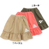 KIMURATAN(キムラタン)のスカート/ティアードスカート