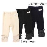 KIMURATAN(キムラタン)のパンツ・ズボン/レギンス