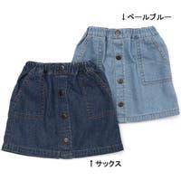KIMURATAN(キムラタン)のスカート/ひざ丈スカート