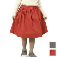 KIMURATAN(キムラタン)のスカート/フレアスカート