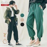 kirakiraShop (キラキラショップ)のパンツ・ズボン/ジョガーパンツ