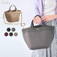 kirakiraShop (キラキラショップ)のバッグ・鞄/その他バッグ